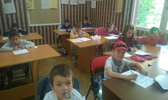 Математика за 3 клас - I ниво