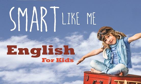 Английски език (1-2 клас)